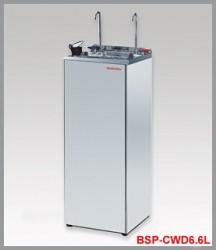 coldwaterdispenser